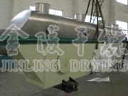 木糖醇专用干燥设备振动流化床干燥机