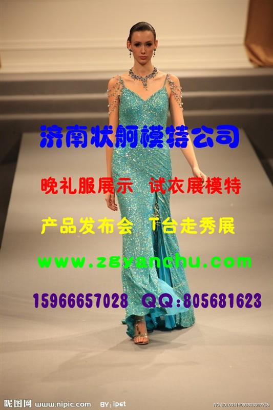 山东济宁外籍舞蹈 外籍模特