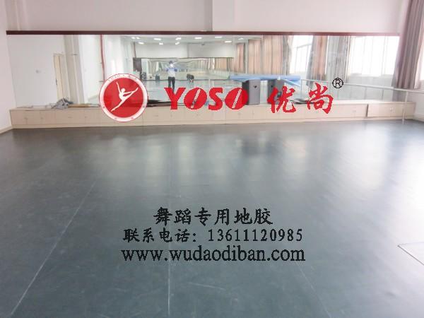 舞蹈专用pvc地胶  舞蹈环保安全胶地板 舞蹈安全胶垫