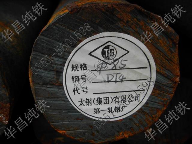 太原市耀强纯铁有限公司的形象照片