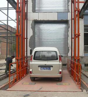 重庆固定式升降机、汽车专用升降机、液压升降货梯