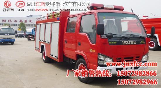 深圳消防车 3吨消防车价格