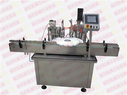电子烟油灌装机