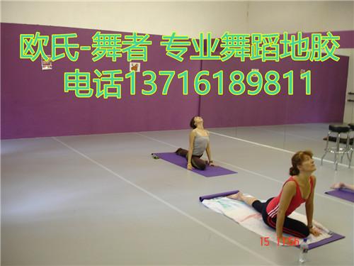 重庆舞蹈地板芭蕾舞蹈室地板防划痕舞蹈地胶