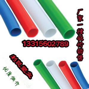 PE三色光缆子管、三色管利昆厂家批发价格低廉