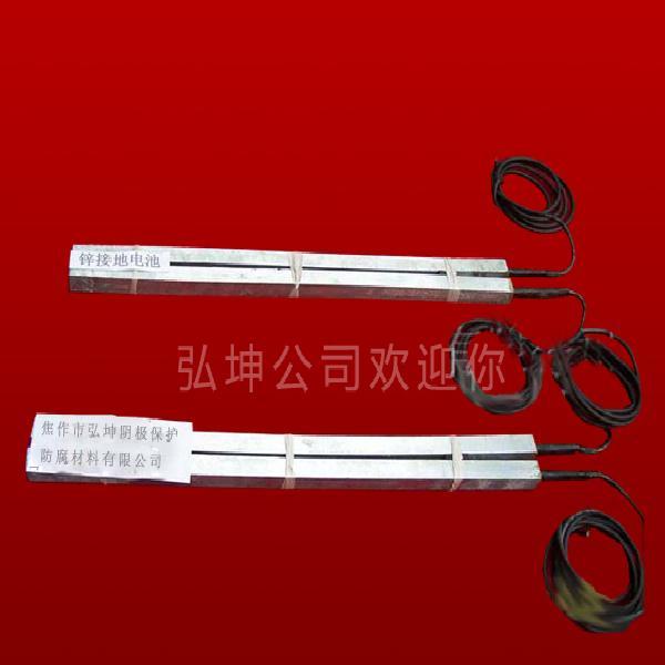 双锌棒锌合金接地电池