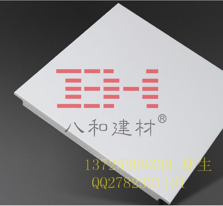 供应广东品牌铝扣板天花吊顶