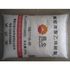 LDPE中石油大庆 2426H