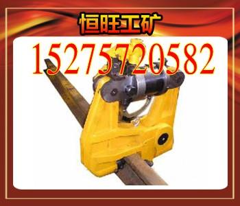 KKY1050液压挤孔机  钢轨挤孔机