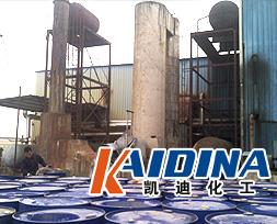 导热油锅炉除垢剂