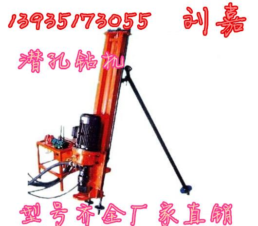 履带式潜孔钻机甘肃兰州锚固潜孔钻机图片价格型号厂家