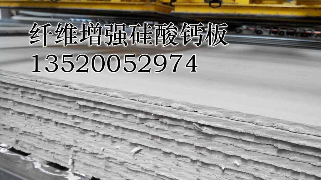 华北地区保温装饰硅酸钙板