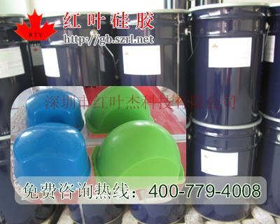 耐磨的移印硅胶/移印矽利康胶