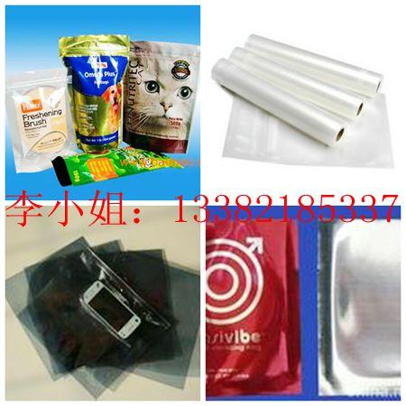 青岛防静电铝箔袋 青岛电子电路板包装袋