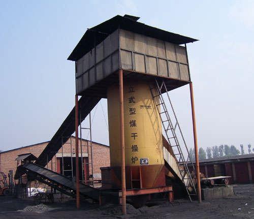 立式烘干机是型煤生产线用于干燥的理想设备