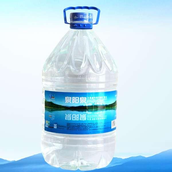 供应泉阳泉5L大瓶装天然矿泉水 家庭办公用水