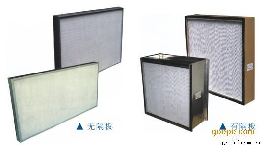 广东制药行业高效过滤器