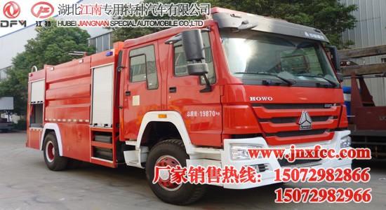 广东惠州消防车 8吨消防车价格
