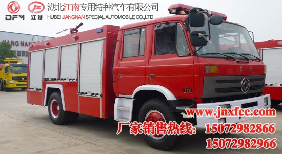 福建漳州消防车 5吨消防车价格