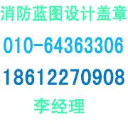 北京建筑装饰材料及检测 木饰面材料检测