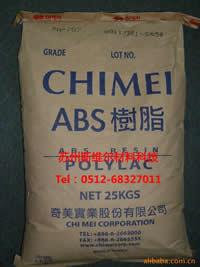 ABS/台湾奇美/PA-757 苏州代理长期供应