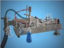 广州灌装机|液体灌装机|全气动液体灌装机