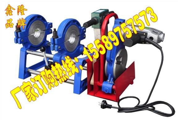 手动热熔对接焊机PE、PP、PVDF管材与管材、管材与管件热熔焊