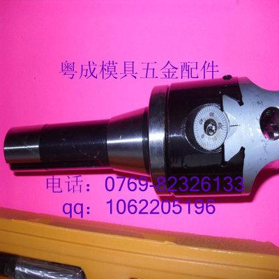 诚信厂家大量直销高碳钢NT50镗孔器镗刀