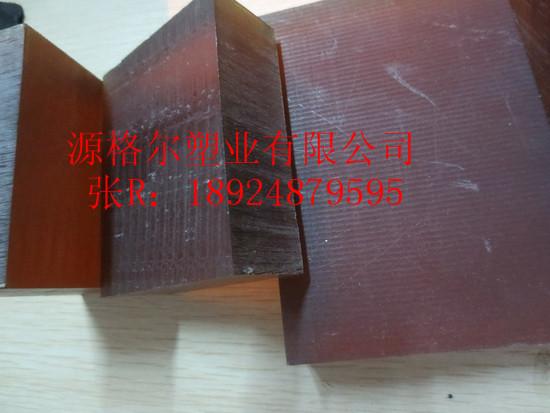 耐高热PEI合金板,改性韧性PEI棒耐低温玻璃纤维PEI棒,