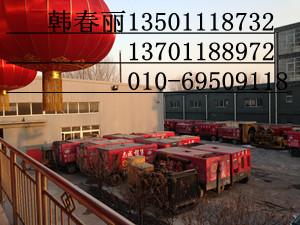 山东青岛出租水冷式空压机,租赁空气压缩机,AIRMAN空压机