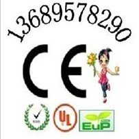 车载加湿器EMC测试行车记录仪CE认证美国FCC认证权威快捷