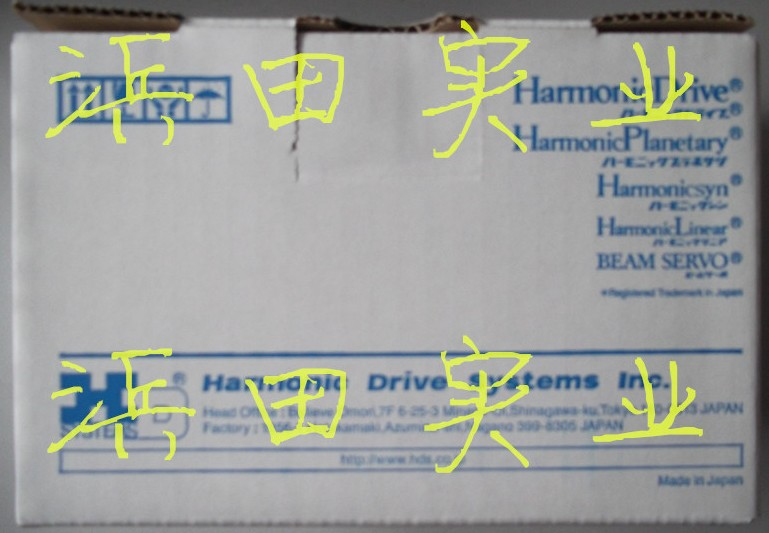 安川机器人关节轴减速机HPN/HPG系列