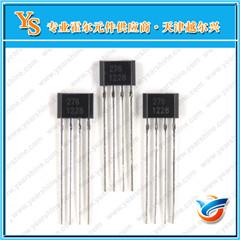 霍尔传感器YS276,霍尔元件