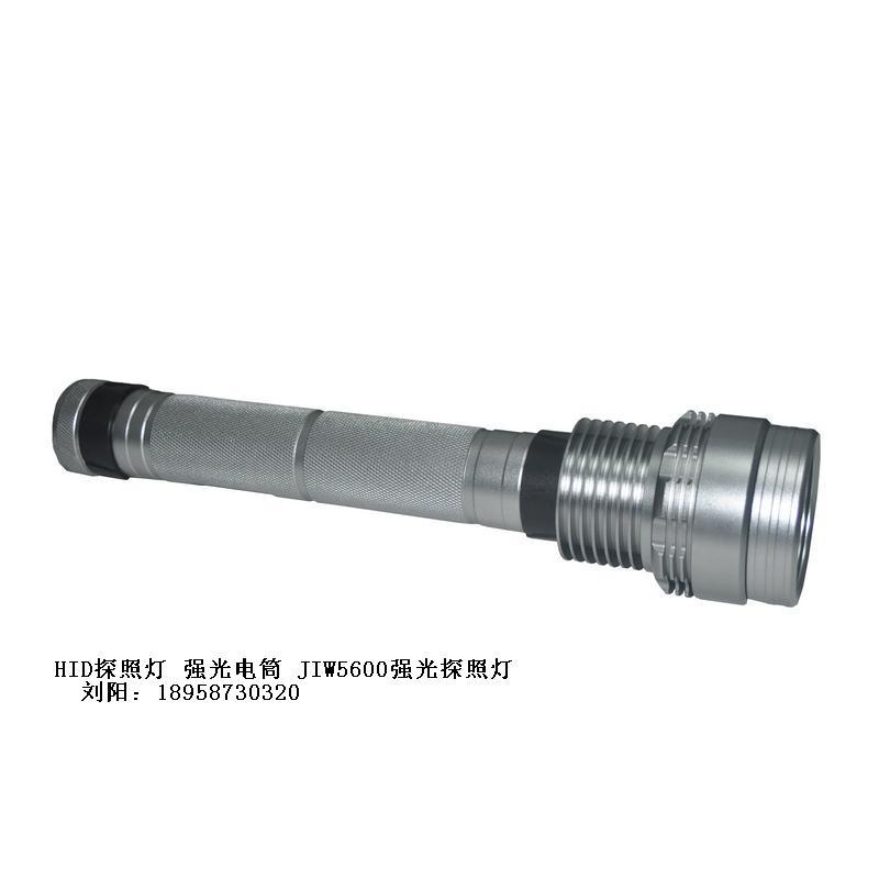 JIW5600海洋王军用35W氙气搜索探照灯