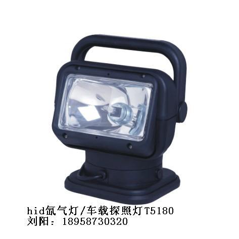 YFW6211遥控探照灯价格
