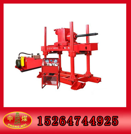 ZDY-1800煤矿用液压坑道钻机 矿用液压钻机