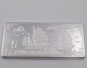 北京 高返拥贵金属投资平台 安徽国元