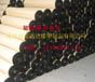新疆氯化聚乙烯橡胶共混防水卷材