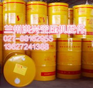 1541-SCF46-205复盛空压机油