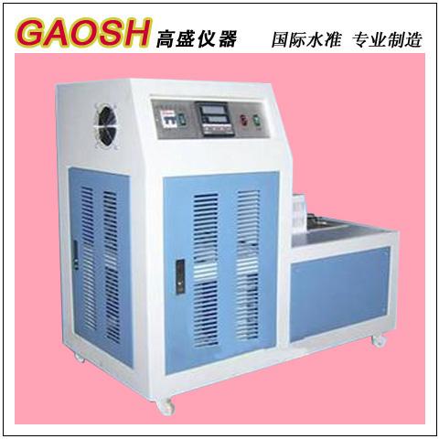 冲击试验低温槽零下60度低温箱设备高盛特供