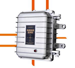 前景光电电梯地震监测仪