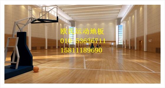 黑龙江 枫木22mm 悬浮式龙骨 室内体育地板 训练馆木地板