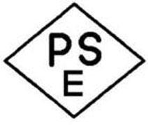 东莞PSE认证|惠州PSE认证|深圳PSE认证
