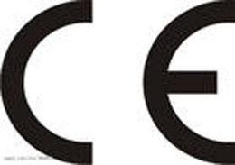 东莞CE认证|惠州CE认证|深圳CE认证|
