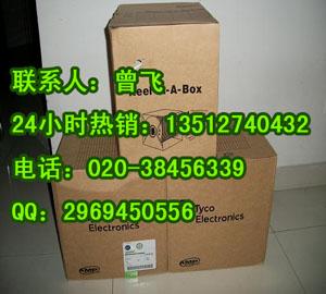 武汉安普超五类非屏障网线价钱