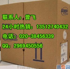 武汉安普六类网线批发价