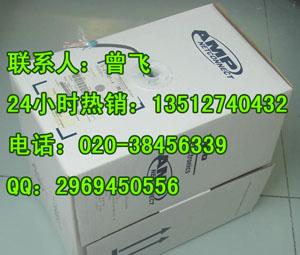 武汉安普六类网线厂家价格