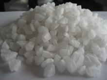 造纸施胶剂硫酸铝
