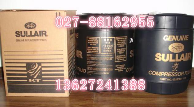 供应批发寿力空压机24KT机油(02250051-153)