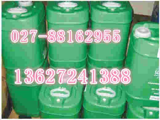 寿力空压机润滑油250022-669